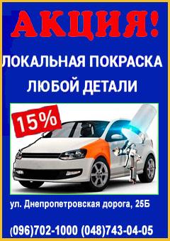 Акции Алкор Автостекла