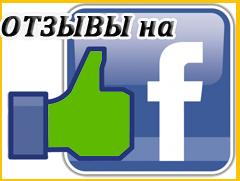 Отзывы на Facebook | Автостекла Алькор в Одессе...