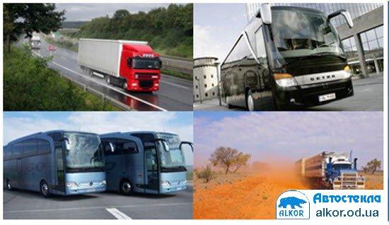 Защитная пленка автостекол для автобусов и грузовиков в Одессе